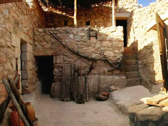 Mother Mary Quotes. A Nazareth house typical of the 1st century