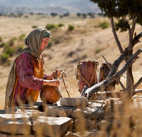 What is the bible samaritan woman